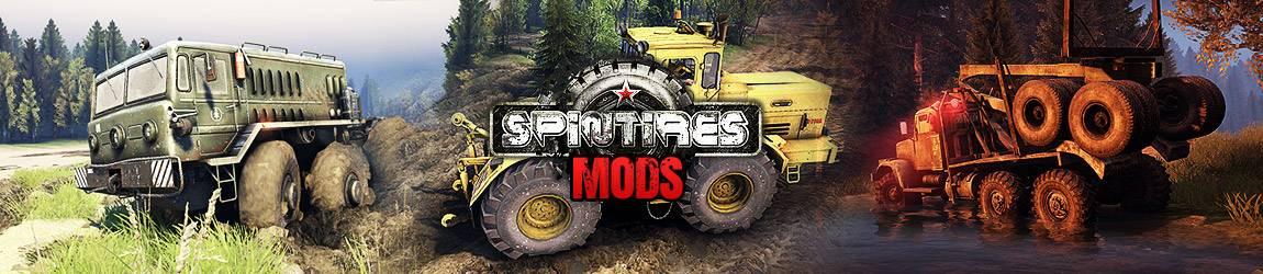 Скачать моды для Spin Tires бесплатно