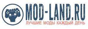 Mod-Land - Ваш портал с модами!