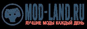 Mod-Land - Ваш портал с модами!