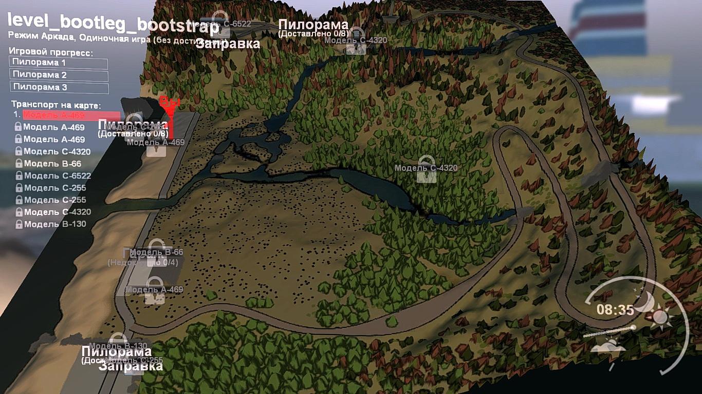 Газ для Euro Truck Simulator 2 скачать