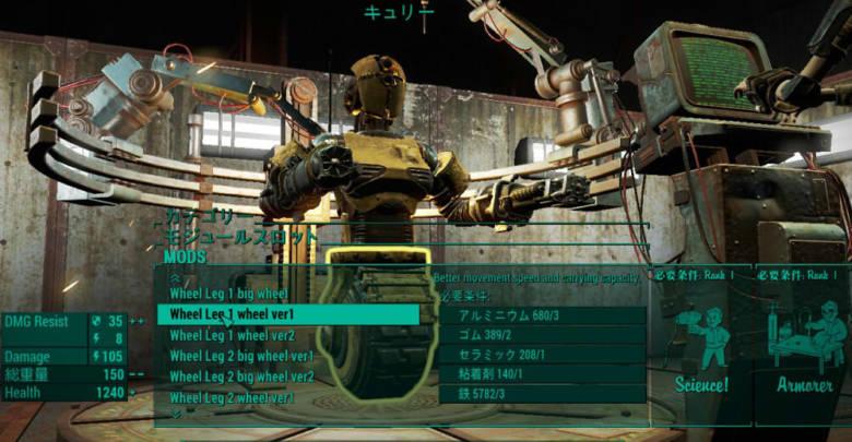 Fallout 4 моды на Роботов