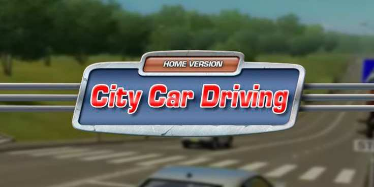 Моды для City Car Driving