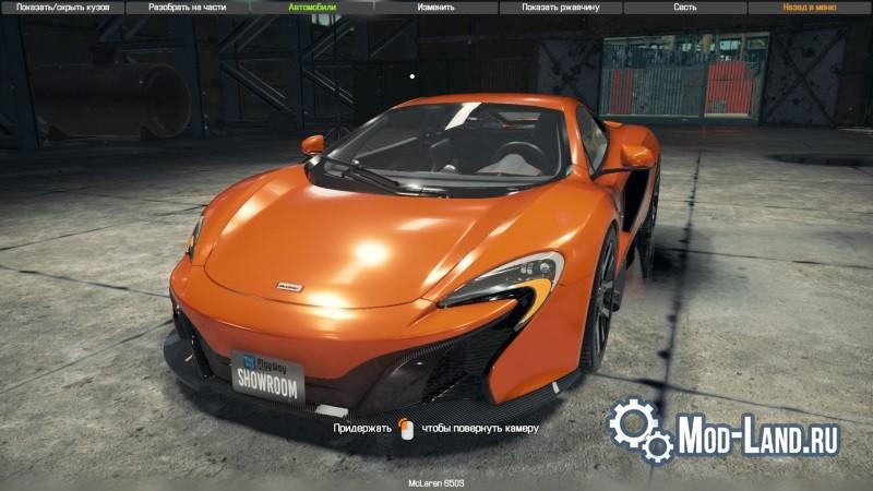 McLaren 650S 2016 v1 1 для Car Mechanic Simulator 2018
