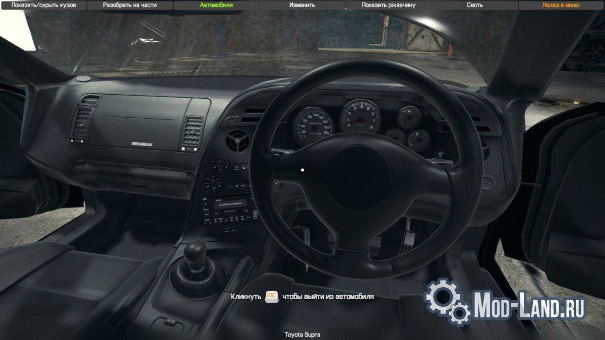 Мод автомобиля Toyota Supra Mk 4 v1 2 для Car Mechanic Simulator 2018