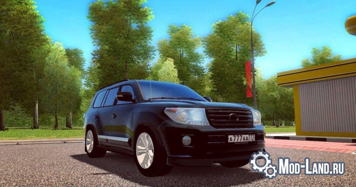 Car Mechanic Simulator 2018 1.5 >> Toyota Land Cruiser 200 5.7 v1.0 для City Car Driving 1.5.1 — 1.5.4