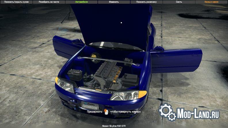 Cms 2018 Car Mods