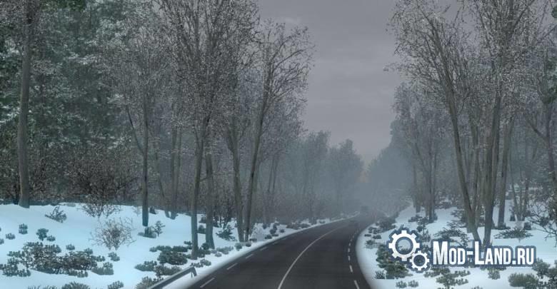Текст песни белый день закружился снег шальной белый день