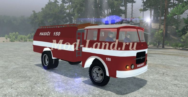 How To Drive The Firetruck In My Summer Car